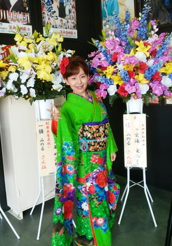 ブログ用(大阪3).JPEG