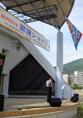 ブログ用(小浜5).JPEG